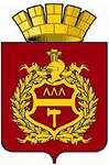 Администрация г. Нижний Тагил
