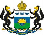 Администрация г. Тюмени